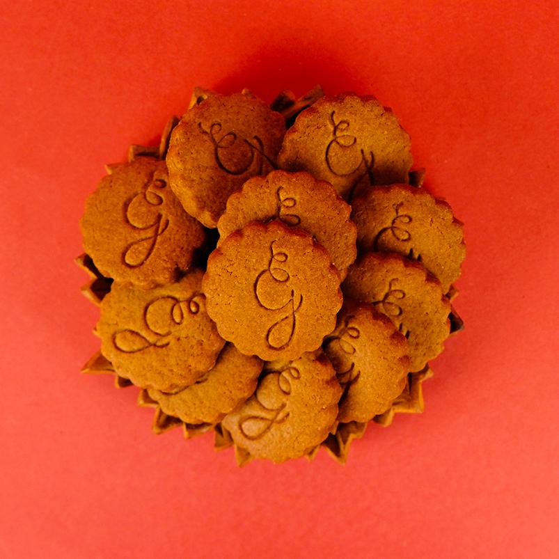 Biscuits Sablés au café - La Gastelerie