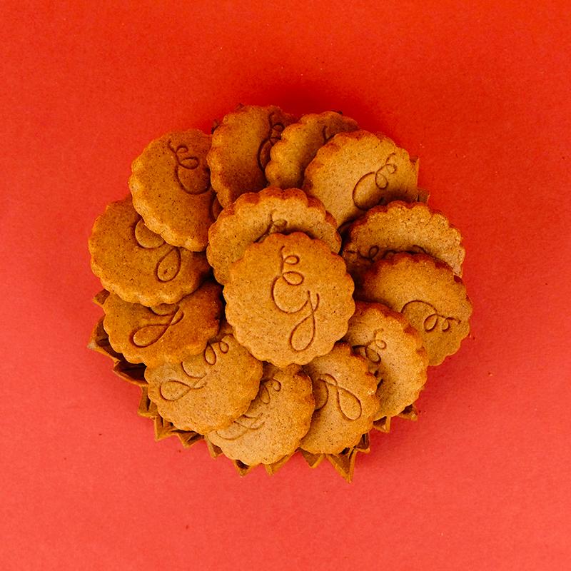 Biscuits Sablés à la cannelle - La Gastelerie
