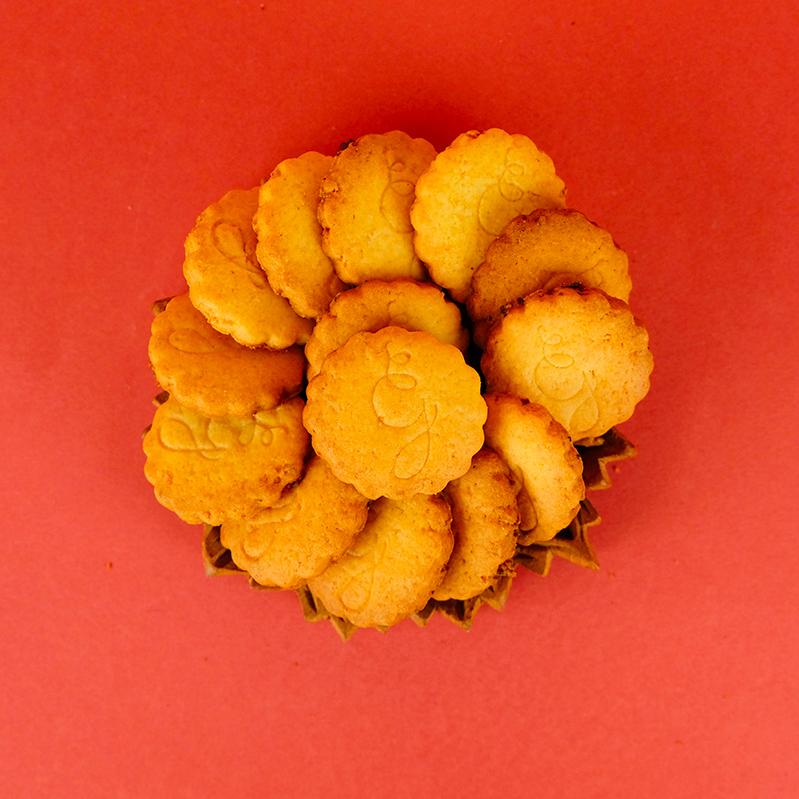 Biscuits Sablés au citron - La Gastelerie